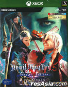 Devil May Cry 5 Special Edition (Asian Chinese / English / Japanese Version)