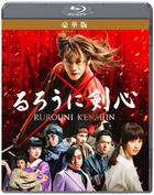 Rurouni Kenshin (Blu-ray) (Deluxe Edition) (Japan Version)