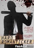 Hard Romanticker (2011) (DVD) (US Version)