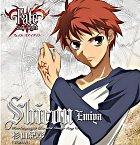 TV Anime Fate/stay night - Character Image Song Series VII: Shiro Emiya (Japan Version)