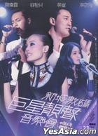 MetroRadio Superstars Live Concert Karaoke (2DVD + 2CD) (Special Version)