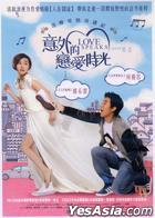 Love Speaks (DVD) (Taiwan Version)