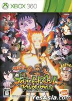 Naruto Shippuden: Ultimate Ninja Storm Revolution (Japan Version)