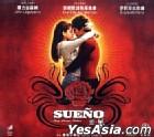 Sueno (Hong Kong Version)