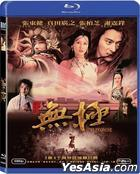 The Promise (2005) (Blu-ray) (Hong Kong Version)