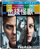 Money Monster (2016) (Blu-ray) (Steelbook) (Taiwan Version)