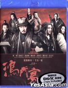 White Vengeance (2011) (Blu-ray) (Hong Kong Version)
