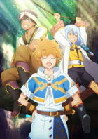 Suppose a Kid From the Last Dungeon Boonies Moved to a Starter Town Vol.4 (Blu-ray) (Japan Version)