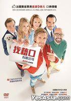 Alibi.com (2017) (DVD) (English Subtitled) (Taiwan Version)