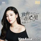 Put You In My Heart (DSD) (China Version)