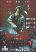 The Sleep Curse (2017) (DVD) (Hong Kong Version)
