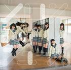 Melon Juice [Type C] (SINGLE+DVD)(First Press Limited Edition)(Japan Version)