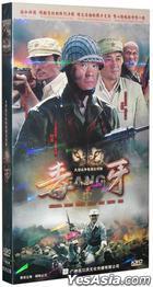 Du Ya (H-DVD) (End) (China Version)