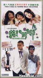 Hi! Fang Ling (2008) (DVD) (Ep. 1-27) (End) (China Version)