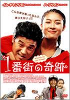 Miracle on 1st Street (DVD) (Japan Version)