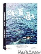 巴克力藍的夏天 (2017) (DVD) (台灣版)