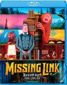 Missing Link (Blu-ray) (Japan Version)