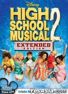 High School Musical 2 (DVD) (Extended Edition) (Hong Kong Version)