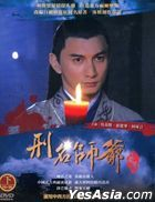 Chinese Detective (2011) (DVD) (Ep.15-30) (End) (Taiwan Version)