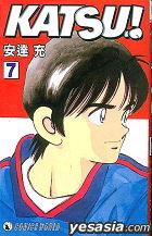 Katsu (Vol.7)