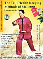 Ma-style Exercise Series - The Taiji Health Keeping Methods Of Malitang (DVD) (English Subtitled) (China Version)