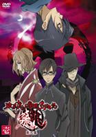 Tokyo Majin Gakuen Kenpucho Tou - Part.2 (DVD) (Vol.1) (Japan Version)