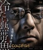 Cold Fish (Blu-ray) (Japan Version)