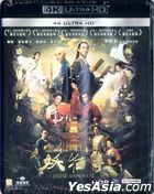 Legend of the Demon Cat (2017) (4K Ultra HD Blu-ray) (Hong Kong Version)