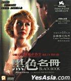Black Book (VCD) (Hong Kong Version)