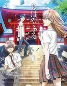 Chihayafuru (Blu-ray) (Vol.9) (Japan Version)