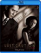 Lust, Caution (Blu-ray) (Japan Version)