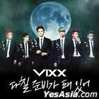 Vixx Single Album Vol. 3