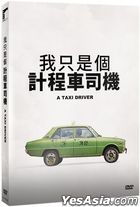 A Taxi Driver (2017) (DVD) (English Subtitled) (Taiwan Version)