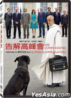 The Confessions (2016) (DVD) (English Subtitled) (Taiwan Version)