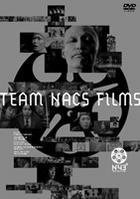 Team Nacs Films N43 (DVD) (Japan Version)
