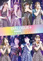 DIALOGUE+ 1st Live [Bokutachi no Kakumei! Online] LIVE BLU-RAY [Blu-ray+CD] (Japan Version)