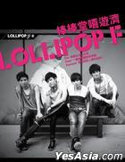 Lollipop F In Jeju Photo Album (Normal Version)