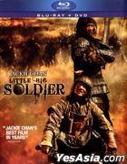 大兵小將 (Blu-ray + DVD) (US版)