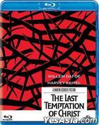 The Last Temptation Of Christ (1988) (Blu-ray) (Hong Kong Version)