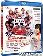 The Cannonball Run (1981) (Blu-ray) (Hong Kong Version)