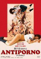 Antiporno  (DVD) (Japan Version)