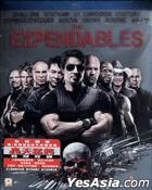 The Expendables (Blu-ray) (Hong Kong Version)