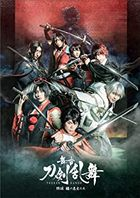 Stage Touken Ranbu Iden Oboro no Shishi tachi (DVD) (Japan Version)