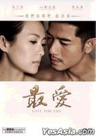 Love For Life (2011) (DVD) (Hong Kong Version)