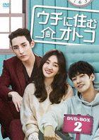 住在我家的男人 (DVD) (Box 2)(日本版)
