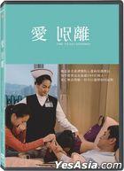 Time to Say Goodbye (2017) (DVD) (Taiwan Version)