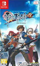 The Legend of Heroes: Zero no Kiseki Kai (Asian Chinese Version)
