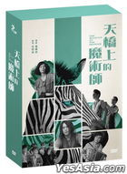 The Magician On The Skywalk (DVD) (Ep. 1-11) (End) (Taiwan Version)