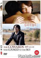 The Cowards Who Looked to the Sky (DVD) (Korea Version)