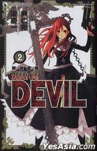 Defense Devil (Vol.2)